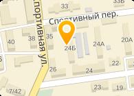 Днепрохимпром, ЧП
