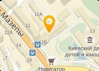 Литейная компания Символ, ООО