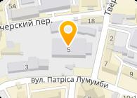 Ржевский краностроительный завод, Представительство