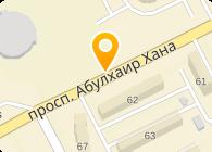 D.A.B. Group (Д.А.Б. Групп), ТОО