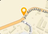 Нурмакс - К, ТОО