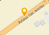 Мечел-Сервис Астана, ТОО
