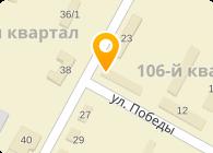S.P. Temir Group (С.П. Темир Гроуп), ТОО