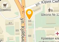 АНТА СТОМАТОЛОГИЧЕСКИЙ САЛОН, ООО