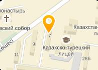 Висотра-К, ТОО
