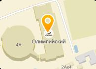 Группа компаний СпецСталь, ООО