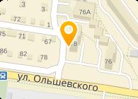 СпецМеталСтрой, ОДО