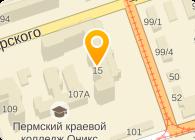 FLY DENTAL STUDIO СТОМАТОЛОГИЧЕСКИЙ КАБИНЕТ