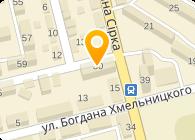 Днепродзержинское ДСУ 446 Днепроэлектромонтаж, ЗАО