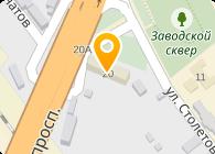 Днепрометиз, ПАО