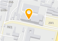 Укргазификация Юг, ООО