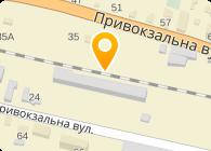 Перминов А.Н., ЧП