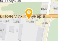 Интерпайп Донецк, Корпорация