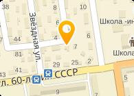 Донецкий завод металлургических технологий ДЗМТ, ООО