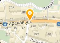Электровозремстрой, ООО