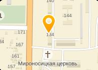 Металоцентр Прибужский, ООО