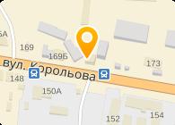 Украинская Горно-Металлургическая Компания - Житомир, АО