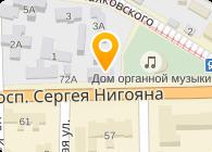 Украинские Металлы, ООО