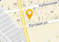 Укрспецконструкция ,ЧАО