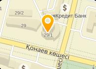 КТЗ-Казахстан Торговый дом, ТОО