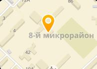 """ТОО """"АЛЬ-МАТИН"""""""
