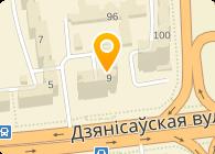 Общество с ограниченной ответственностью ООО «Триолис», Минск