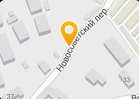 ЭКВАТОР-ТУР