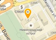 ООО КРОНОС