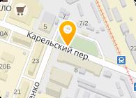 ООО «КОМПАНИЯ Н.А.С.»