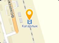ФОП Бондаренко