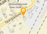 Арсенал ТПК, Компания