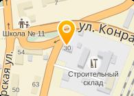 """Общество с ограниченной ответственностью ООО """"Конекса"""""""