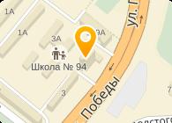 Отисмаркет, ООО