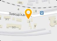 Украинская Южная Компания, ООО