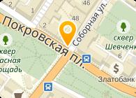 Промышленная Компания Укрпром, ООО