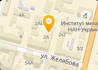 Институт технической теплофизики НАН Украины (ИТТФ НАНУ)
