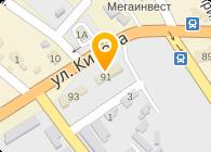 УкрПровод, ООО