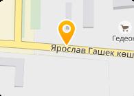 Архив г. Петропавловска