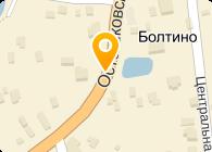 ИП Чепурная О.М. ЦЕНТР КРЕПЁЖНЫХ ИЗДЕЛИЙ ГК