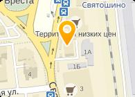 Нью-Ярд Трейдинг, ООО