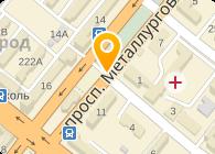 Литейная компания ЗК Ювит, ООО