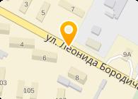 НВС Днепропроект, ООО