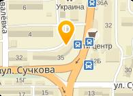 Юстем Плюс, ООО