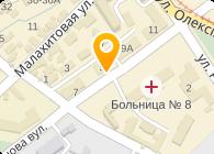 Метпромсервис, ООО