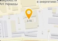 Ромакс-Украина, ООО