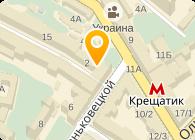 Украинская биржа драгоценных металлов (УБДМ), ООО