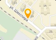 Промвнешсервис, ООО