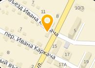 УПМК, ООО Украинская промышленная металлургическая компания