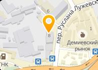 Ахтил-С, ООО