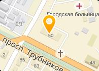 НПП Атомтеплосталь, ООО